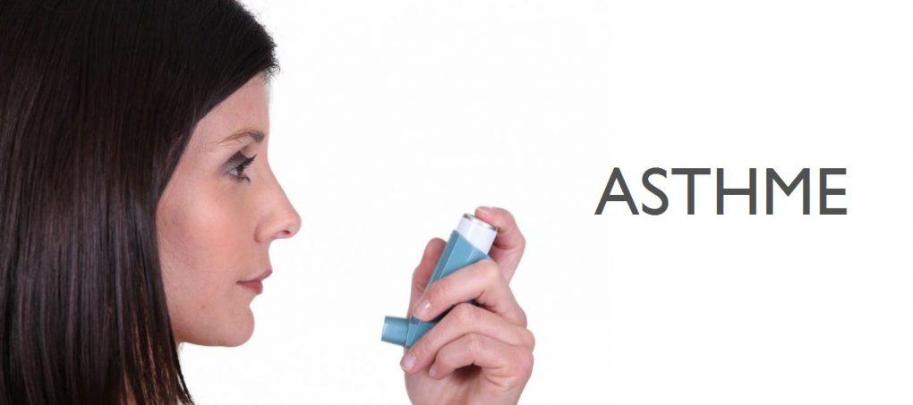 maladie de l'asthme